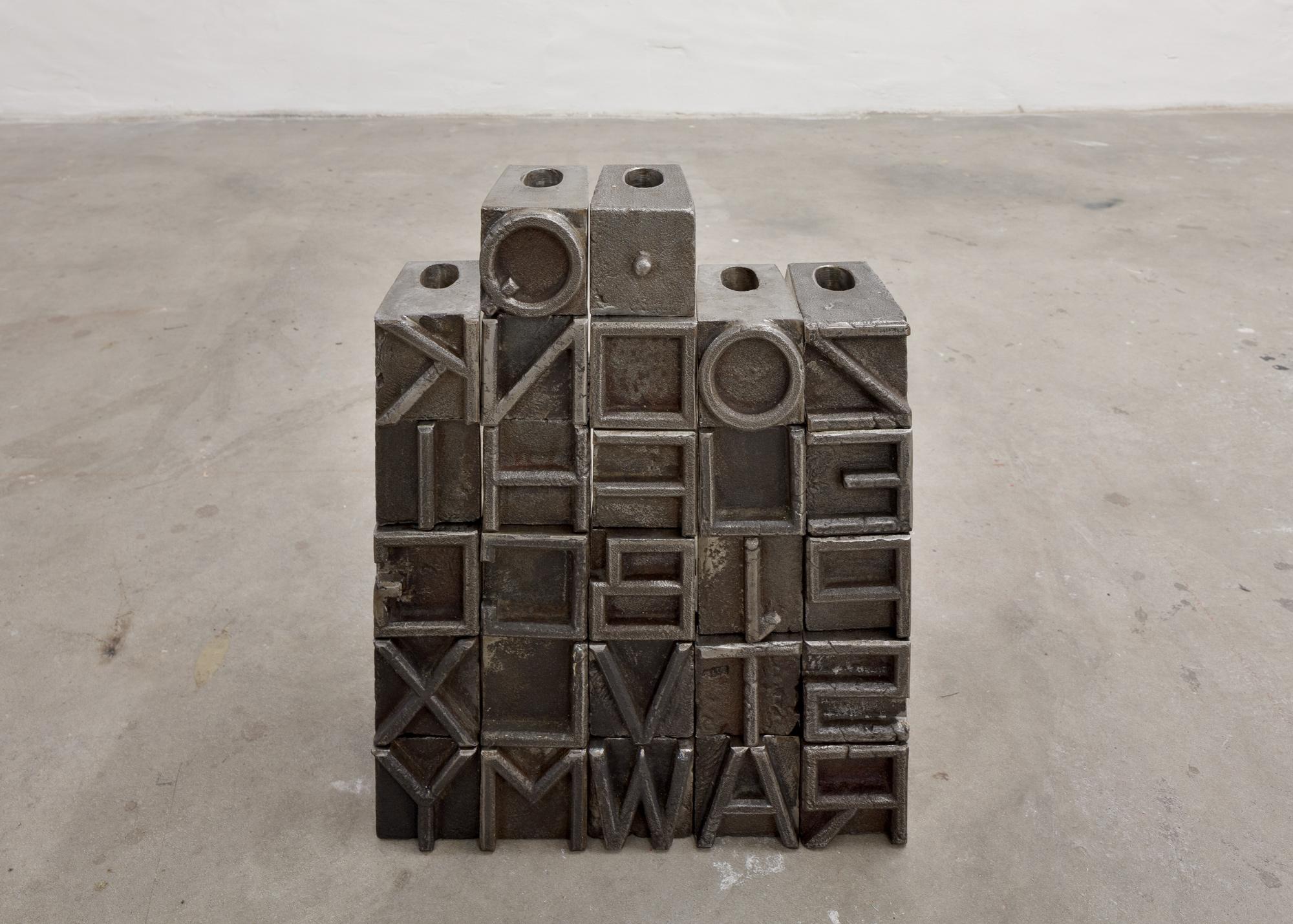 hammer │ metal │ 2015 │ 8cm x 8cm x 16cm